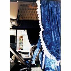 Rideaux Velours Bleu : rideaux lateraux velours bleu avec ponpons rideaux lat raux velours ~ Teatrodelosmanantiales.com Idées de Décoration