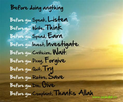 islamic quotes fav images amazing pictures