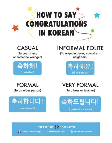 congratulations  korean korean language