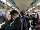 搭捷運會被傳染? 指揮中心重申口罩使用三時機 - 華視新聞網