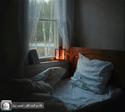 Bedroom Cozy Bed Romantic Hygge Rainy Gifs