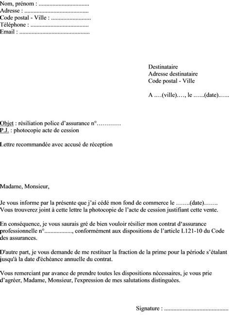 modele lettre resiliation carte cdiscount modele lettre resiliation contrat vente document