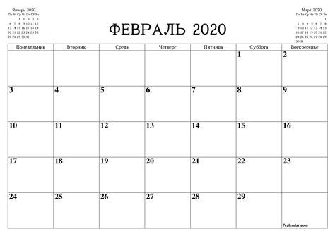 raspechatat kalendar planer planing dlya zapisey na