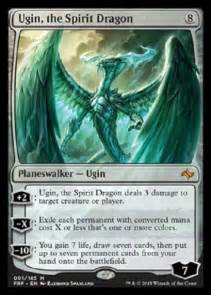 fate reforged mtg presale 1 ugin the spirit dragon magic