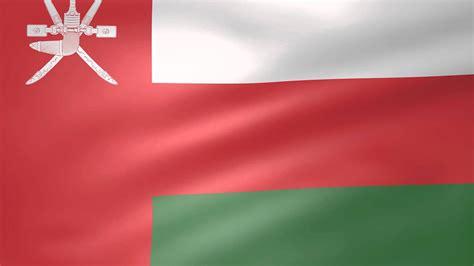 oman flag weneedfun