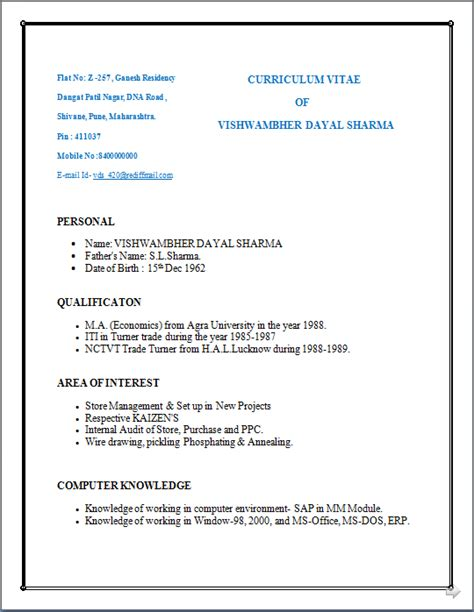 How To Create Resume In Word 2008 by Essay Writing Service Resume Word 2008 Peterkovesi Web Fc2