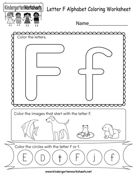 letter f coloring worksheet free kindergarten