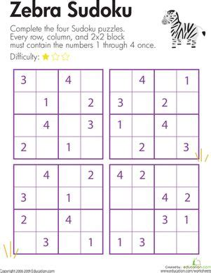 puzzle math worksheets 2nd grade second grade zebras and