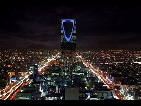 مدينه الرياض - السعوديه Riyadh Saudi Arabia l - YouTube