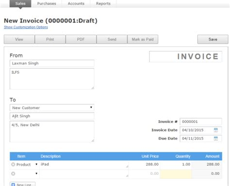 aynax invoice template aynax invoice printable invoice template