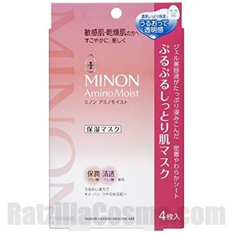 daiichi sankyo healthcare minon amino moist moist skin mask