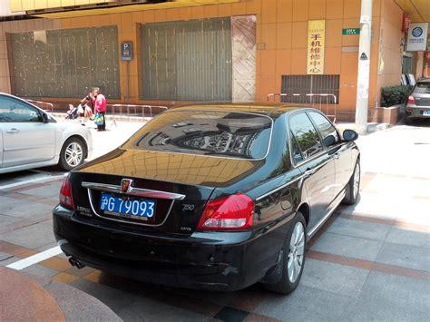 Roewe 750 | Chinese Rover, Roewe 750, based on former ...