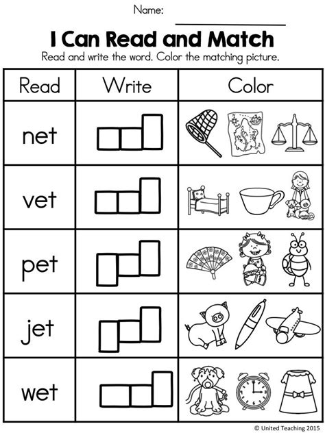 et word family worksheets for kindergarten i can read and match et word family words united