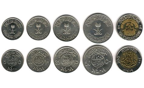 10 Facts About The Saudi Riyal That You Probably Didn't ...