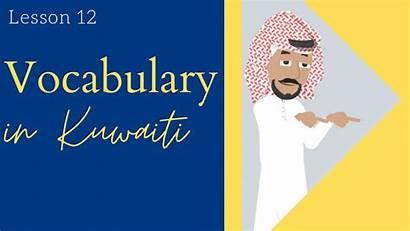 Arabic Learn Kuwaiti Vocabulary Lesson