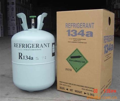 Car And Air Conditioning Refrigerant Gas 134a(id