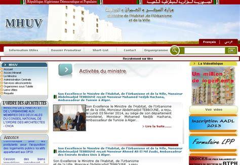 demande 12 s interieur gov dz application form formulaire de demande de logement lpp algerie