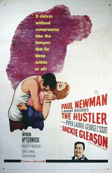保羅 紐曼的五部電影 - 每日頭條