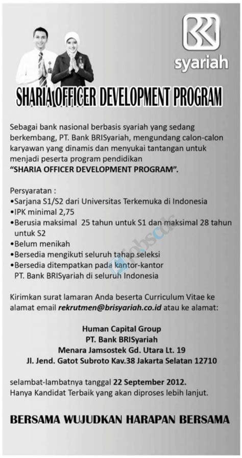 pt bank brisyariah sharia officer development program