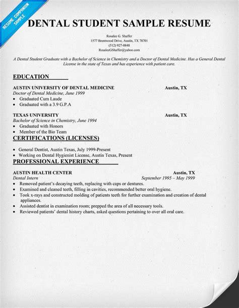 resume for dental hygiene school personal statement dental school help stonewall services