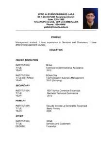 form for resume cv form
