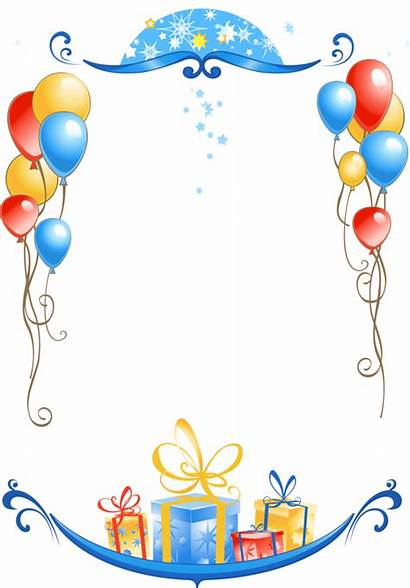 Birthday Happy Frame Frames Clipart Gifts Balloons