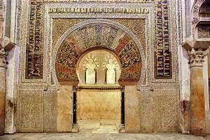File Cordoba  La Mezquita - Mihrab Jpg