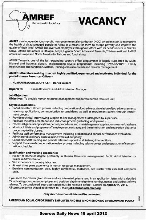 human resources officer tayoa employment portal
