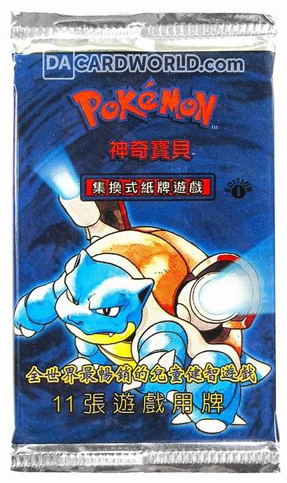 Pokemon Booster Base Edition 1st Chinese Gaming