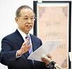 吳阿明辭世 蔡總統「哀悼與不捨!」 - 華視新聞網