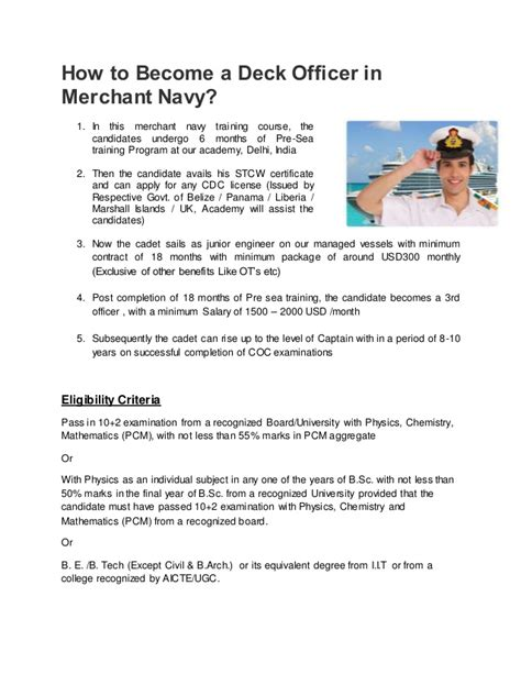 how to become a deck officer in merchant navy