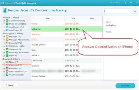 iphone notes disappeared iphone notes disappeared how to recover deleted notes on