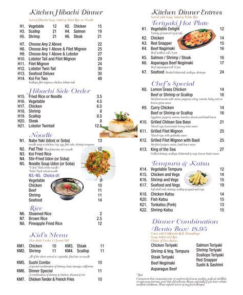 cuisine menu japanese restaurant menu