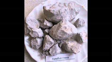 clay  eating  ukraine edible clay youtube
