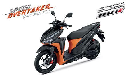 Honda Click 150i 2019 by ชมต วจร ง 2019 Honda Click 150i 125i ใหม ราคาเร มเท า