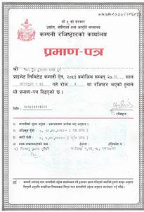 authorized by government of nepal nature trail travels With government documents training