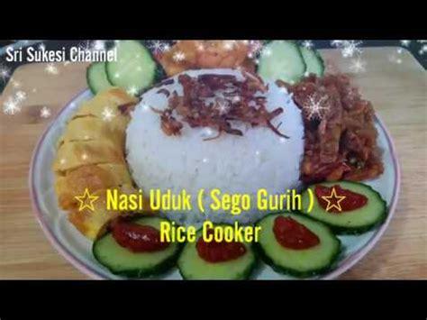 resep  masak nasi uduk sego gurih rice
