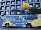 台北幾米月亮公車 - 台北幾米月亮公車 月亮忘記了 - 台北市 - 信義區 – WalkerLand 窩客島