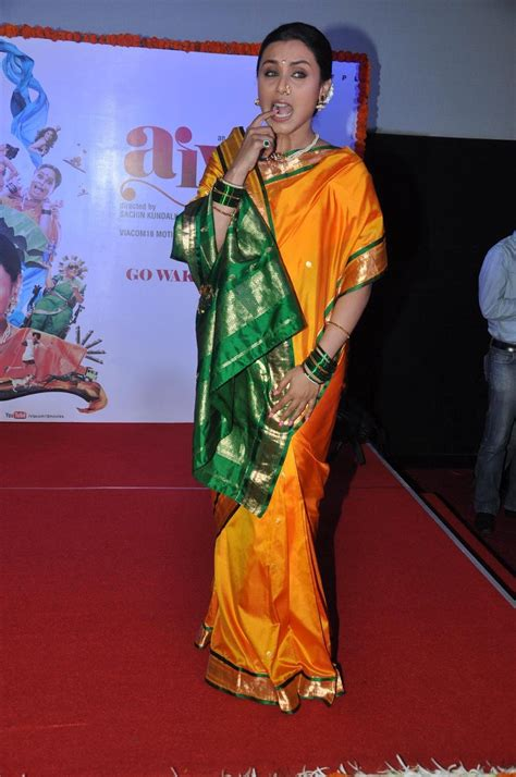 SAB SEXY ACTRESS: Rani Mukherjee Latest Cute Photo Gallery ...