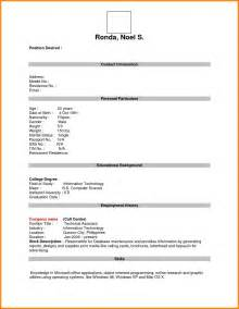 Resume Blank Templates 9 Blank Resume Template Doc Cashier Resumes