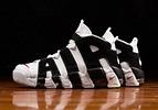 Nike Air More Uptempo Scottie Pippen Release Info 414962-105 | SneakerNews.com