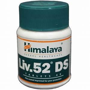 Препарат для очистки печени гепатрин