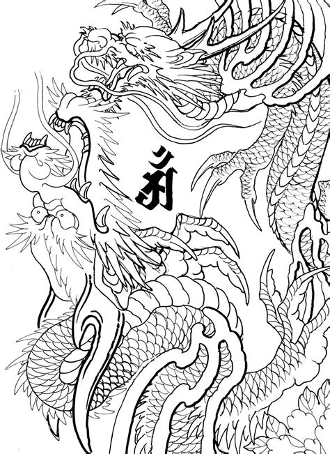 Aaron Bell Japanese Tattoo Designs & Sketches Best of vol