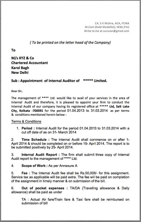 internal auditor appointment letter   printed