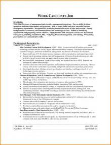 objectives for a business resume