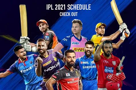 In the last 13 seasons, this league has become popular and attractive to people all over the world. IPL 2021: 14th edition of the Indian Premier League will be held only after April 10