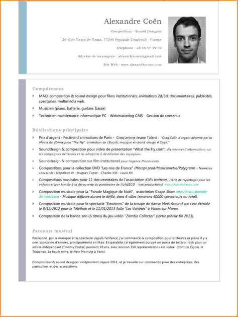 Cv Présentation Exemple by Pr 233 Sentation Cv Exemple De Cv Professionnel Alienbar