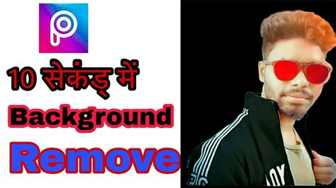 remove background picsart full hd photo youtube