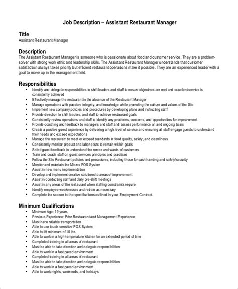 sample restaurant manager job description