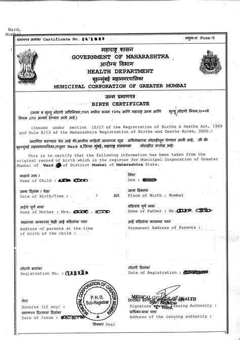 birth certificate bmc mumbai  blog